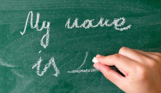【即実践可能】コミュニケーションがうまくなる魔法の言葉