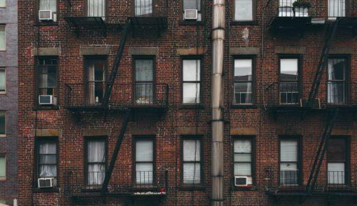 【ニューヨーク】今年は家賃が上がらなかった