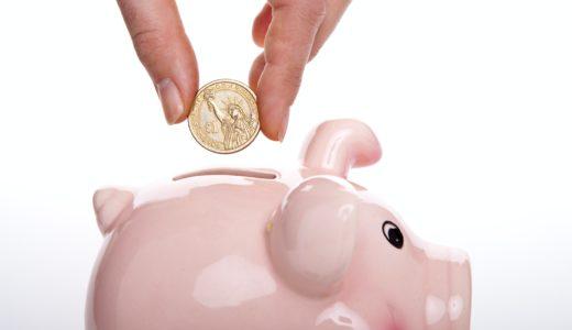 自己投資をしている人はお金を貯めるのを忘れるな!